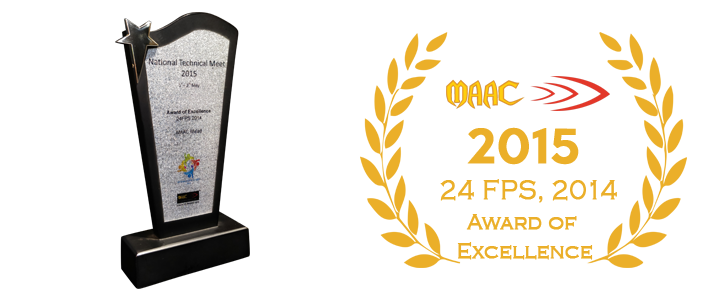 2015 Award of excellence